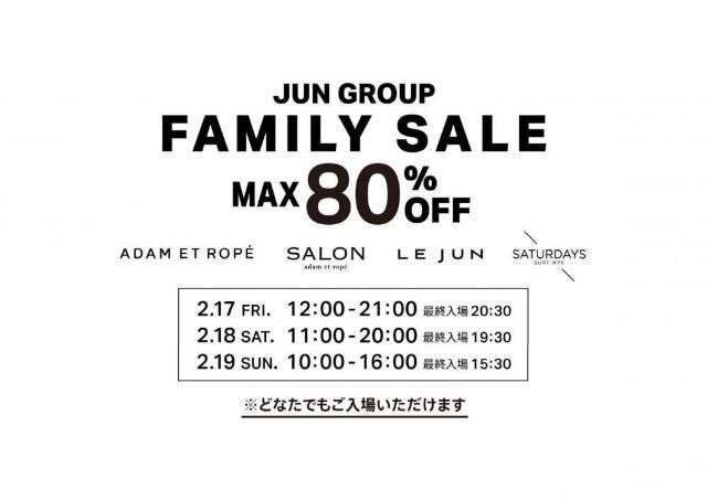 「アダムエロぺ」「ル ジュン」がMAX80%オフ ジュングループのファミリーセール