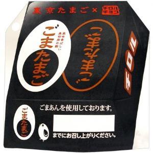 大人気の東京土産がチロルチョコに!「東京たまご」とコラボ