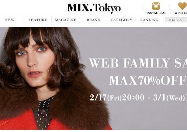 「アドーア」や「ボッシュ」など人気ブランドが最大70%オフ MIX.Tokyoのファミセ