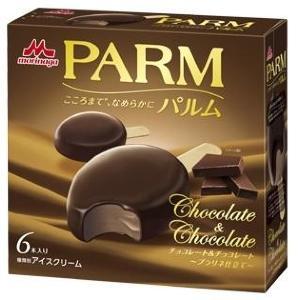 「PARM」に新フレーバー プラリネとクーベルチュールチョコを使用した贅沢なアイスバー