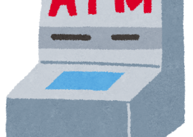 知ってた? ATMには取り忘れたキャッシュカードを取り込んで保管する機能がある!