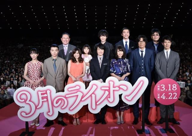 映画「3月のライオン」前編 完成披露試写会/神木隆之介「魂を削った作品」