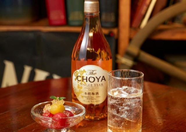銀座に本格梅酒「The CHOYA」専門バー