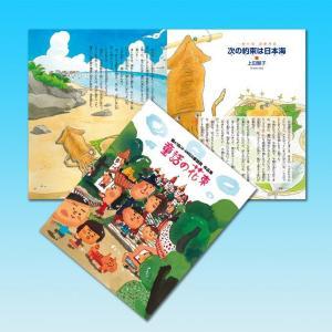 1970年から続く「JX-ENEOS童話賞」の募集スタート! 賞金は100万円