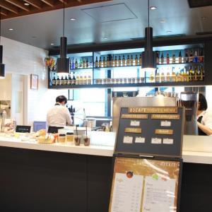 【社員食堂】野村総研の社員カフェに潜入! コールドプレスジュースが260円のおしゃれ空間