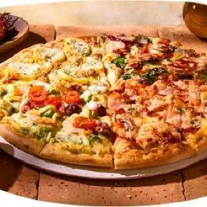 「ある番号」でLサイズピザが全品半額! 3連休は「ドミノ・ピザ 感謝祭」