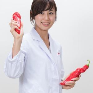 【発見】赤パプリカにトップクラスの「抗酸化力」 グリコ健康科学研究所で明らかに