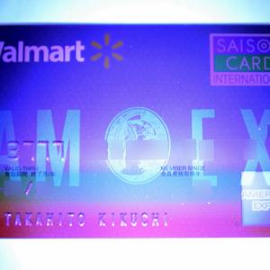 そのカードは本物? クレジットカードに隠された「秘密」を見てみよう