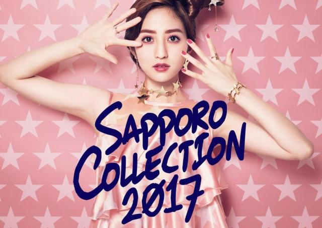 北海道最大のファッションフェス、ことしも開催!