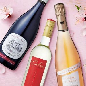 女性専門家400人が厳選した受賞ワインの特別セール 数量限定、お早目に!
