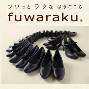 「パンプス界の瞬足」なるパワーワード爆誕...! 「階段も全速力できる」靴の正体