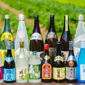 日本酒100種が時間無制限で飲み放題! 話題のセルフ酒場が新店オープン