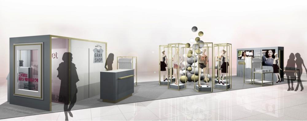 異色の「グレー」トップス専門店 新宿に期間限定オープン