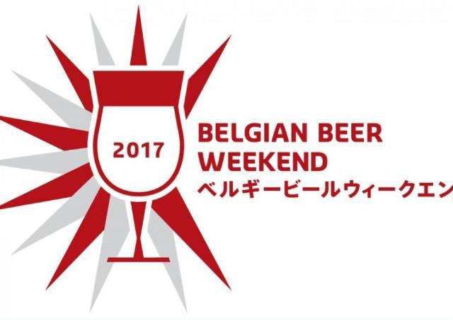 横浜でベルギービールの祭典 100種以上のビールが大集結!