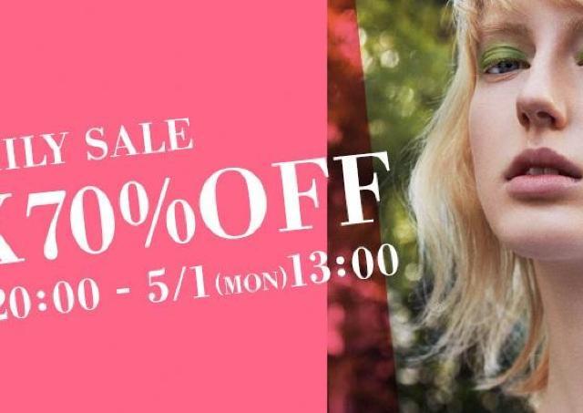 ファッション通販「MIX.TOKYO」 最大70%オフのファミセ開催