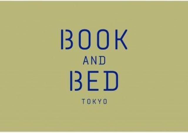 九州初上陸!泊まれる本屋「BOOK AND BED TOKYO」が福岡パルコにオープン