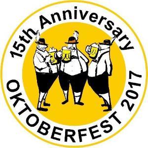 本場ドイツのビールで乾杯! GWはお台場のオクトーバーフェストへ