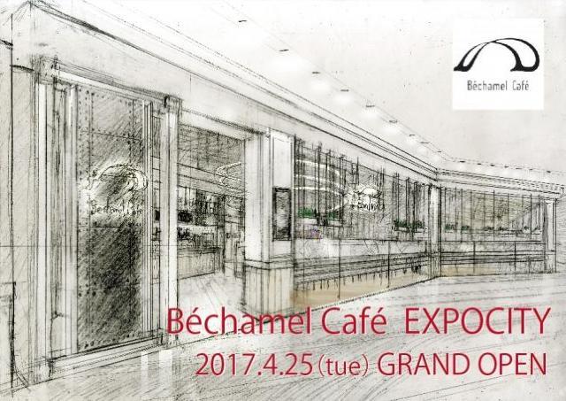 白いカフェオレ飲んでみない? ららぽーとEXPOCITYに「ベシャメルカフェ」オープン