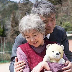 映画「八重子のハミング」/妻が若年性アルツハイマー病に 夫婦と家族の12年間