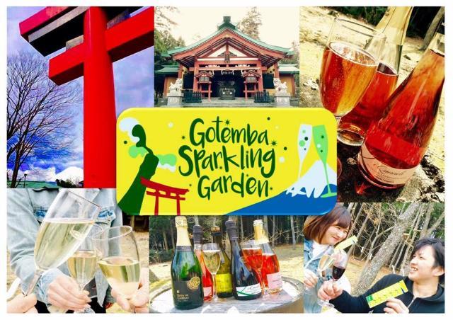 神社で昼からスパークリングワイン! 1日限定でイベント開催