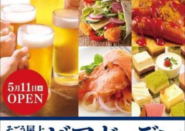 月替りで世界のビールが登場!そごう広島店「星空のビアガーデン」OPEN