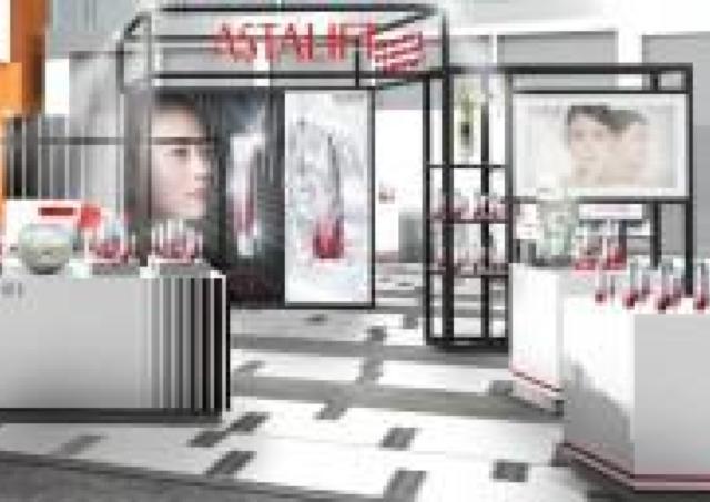透明感・ハリ・輝きGet!「ASTALIFT WHITE 美白体感イベント」