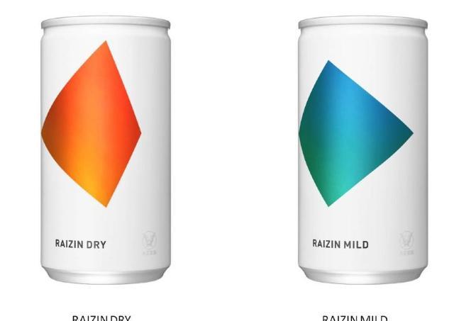 話題の新炭酸飲料「RAIZIN」 代官山でサンプリングイベント