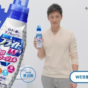 「あぁ...こんなに汚しちゃって」 玉木宏がウェブ動画で「真剣お洗濯」