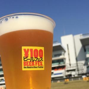 何杯飲んでも100円! 川崎競馬場で最強コスパの「ビールフェス」