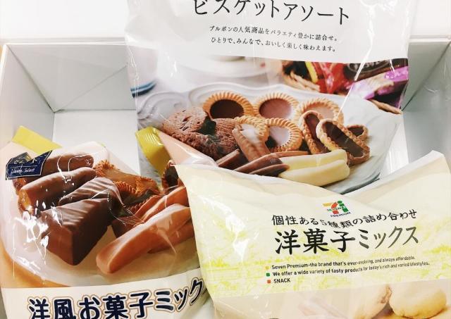 セブン「洋菓子ミックス」は本当に最強なのか ローソン・ファミマのPB品と比較してみた