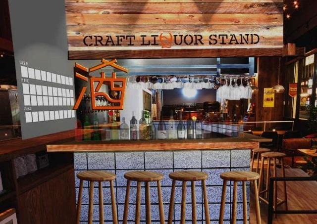 国産クラフトビールも「原価」で 銀座に注目リカースタンド誕生