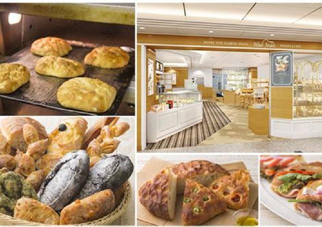 大阪新阪急ホテルのベーカリーがリニューアル パン工房を新設