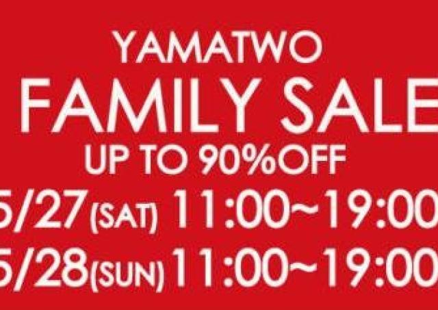 「YAMATWO」がファミリーセール 最大90%オフの2日間