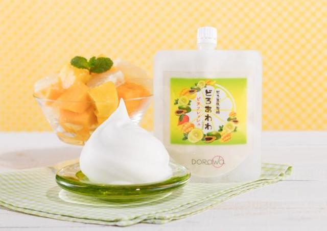 【プレゼント】 夏季限定 泥洗顔料「どろあわわ」(3名様)