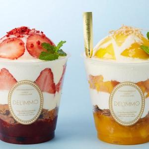 人気パティスリー「デリーモ」が渋谷に3号店目 店舗限定スイーツに注目