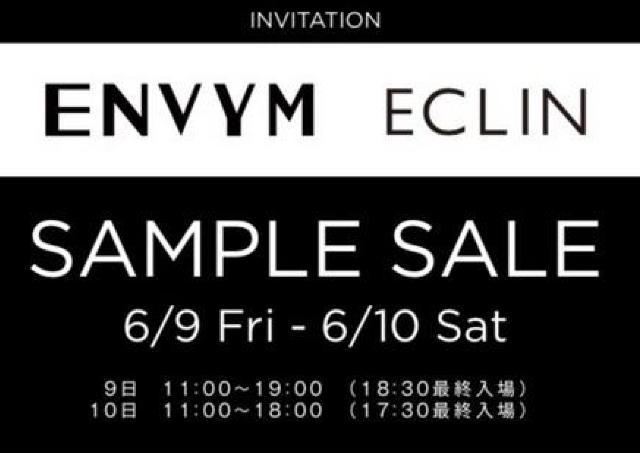 「AILES TOKYO」のサンプルセール 渋谷で2日間開催