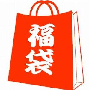 渋谷ヒカリエ5周年記念!  オンラインストアで「夏の福袋」
