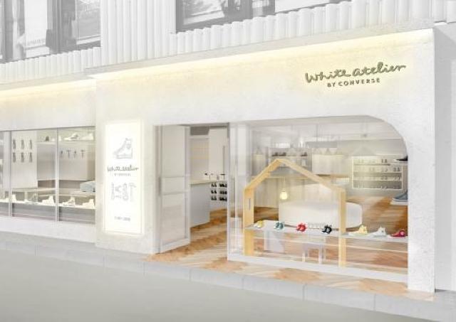 「ホワイトアトリエ バイ コンバース」 2号店は吉祥寺にオープン