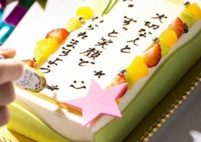 願いを込めて大切な人と味わう ホテル大阪ベイタワーに「七夕ケーキ」登場