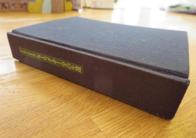 文庫本をハードカバーに 手製本ワークショップが開催