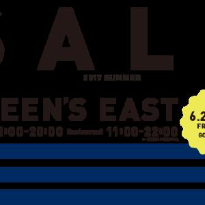 クイーンズイースト 6月23日から夏セール開催