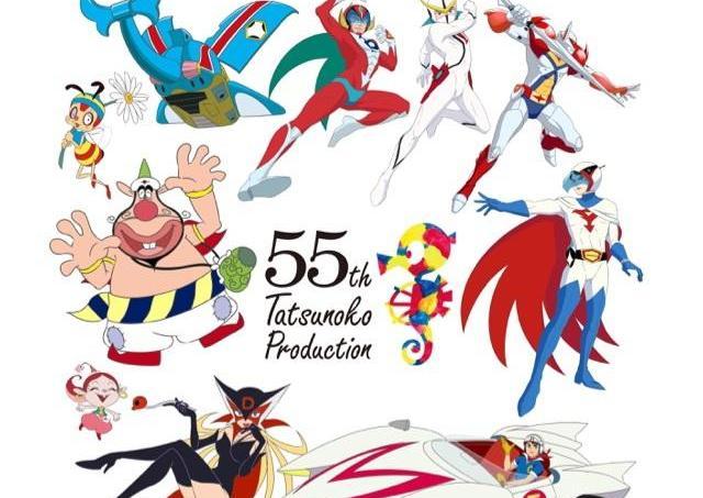 【プレゼント】タツノコプロ創立55周年 Go!Go!記念展 ペアご招待券と限定ピンバッジ1個セット(5名様)