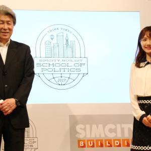 鳥越俊太郎氏「若者が声をあげなきゃいけない」 「シムシティ政治塾」開講式で熱弁