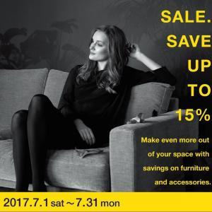 北欧家具が最大15%オフ! 「BoConcept」でセールスタート