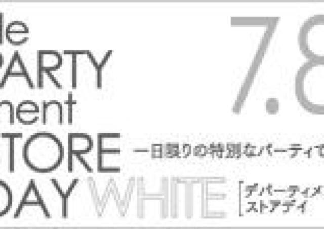 ドレスコードは「白」!  岩田屋本店で1日限りのスペシャルパーティー