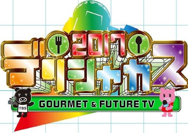グルメ、AR体験型ゲーム... TBSの夏祭り「デリシャカス」今年も開催!