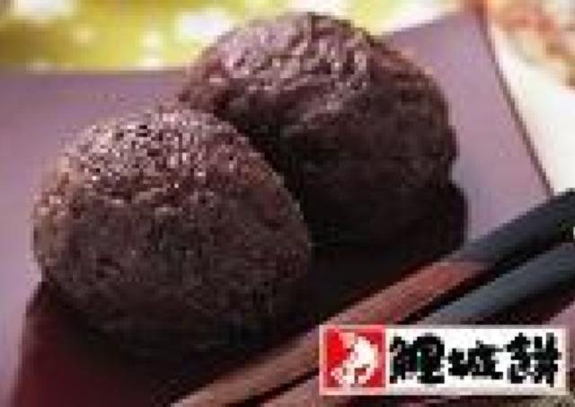 日本古来の伝統を守り続けるお餅屋さん 「鯉城餅」が期間限定出店