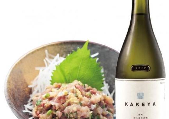 日本酒×鮮魚の最強コンビを楽しむ 中目黒で立ち飲みイベント