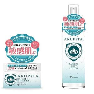 【プレゼント】「アルピタ バリアモイストジェル&バリアミストローション」セット(3名様)