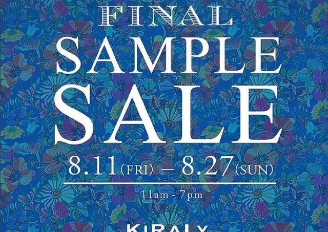 今までありがとう! バッグブランド「KIRALY」の最終サンプルセール